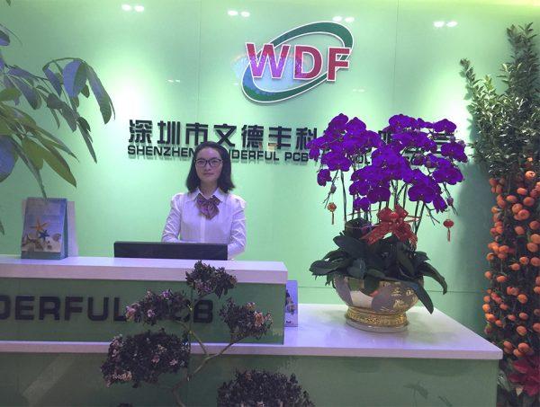 深圳市文德丰科技有限公司